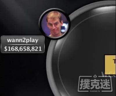 蜗牛扑克:WCOOP主赛冠军'wann2play'违反扑克之星条款,成绩作废