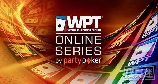 蜗牛扑克:世界扑克巡回赛宣布举办首届线上系列赛