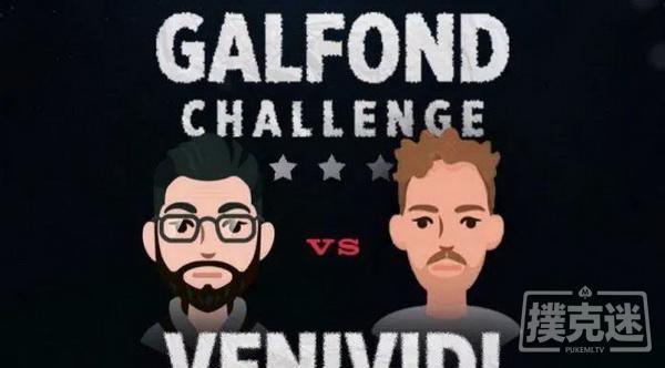 蜗牛扑克:Gaifond挑战赛:Gaifond继续赢牌€139,485