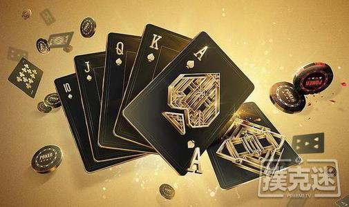 【蜗牛扑克】如何放弃一把烂牌?