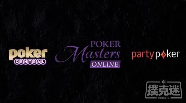 蜗牛扑克:扑克大师赛携手partypoker举办线上赛事