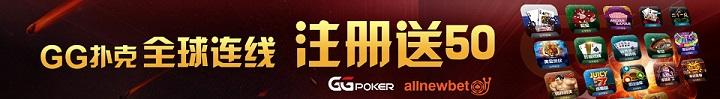 【蜗牛扑克】WSOP为买入1500刀赛事年度选手另开积分榜