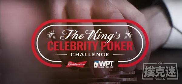 蜗牛扑克:WPT与百威合作,开创扑克娱乐的新时代
