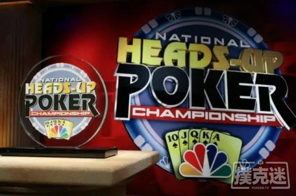 蜗牛扑克:历史新闻回顾不该被遗忘的经典 — NBC全国单挑锦标赛