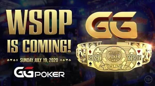 【美天棋牌】蜗牛扑克重磅消息!85枚WSOP金手鍊争夺赛,即将于7月在GGPOKER上开打