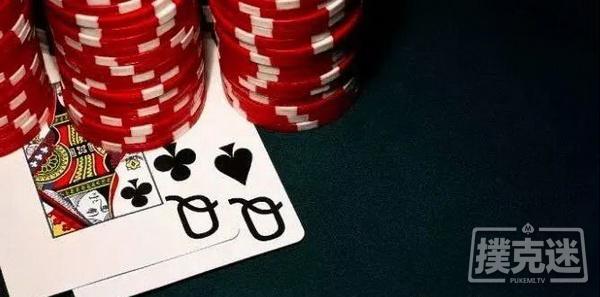 【蜗牛扑克】避免在小盲位置损失大量筹码