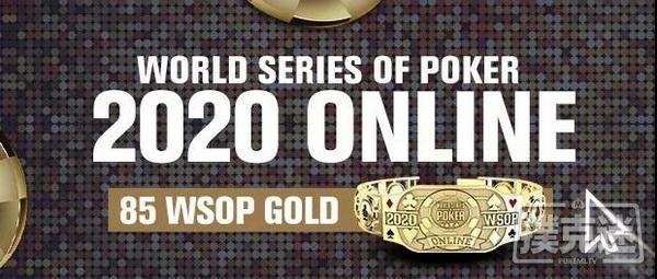 蜗牛扑克:线上WSOP哪些德州扑克比赛最该玩