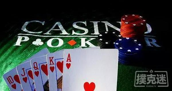 【蜗牛扑克】德州扑克听牌的基本打法和成牌概率