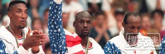 蜗牛扑克:新闻回顾-乔丹的1992年奥运会扑克游戏