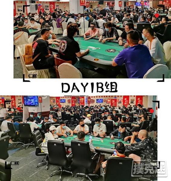 蜗牛扑克:2020盛京杯第五季 | 参赛人数不断刷新,申龙浩技压群雄成为B组CL