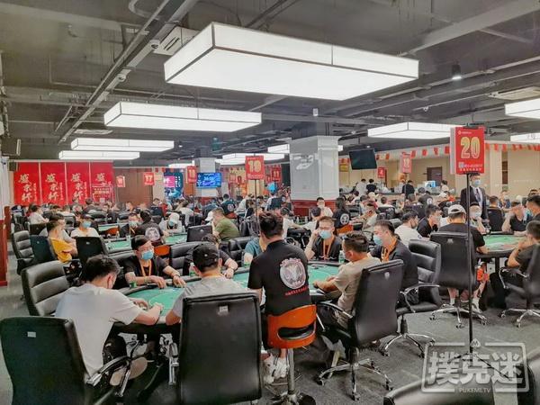 蜗牛扑克:2020盛京杯第五季 | 陈军以319000记分牌率先领跑!203位选手成功进入DAY2!