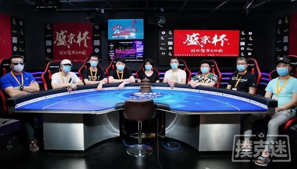 蜗牛扑克:2020盛京杯第五季 | 马小妹儿专访主赛冠军赵文杰!