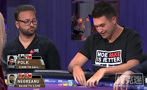 蜗牛扑克:Doug Polk向丹牛发起挑战,是时候解决争执了吗?
