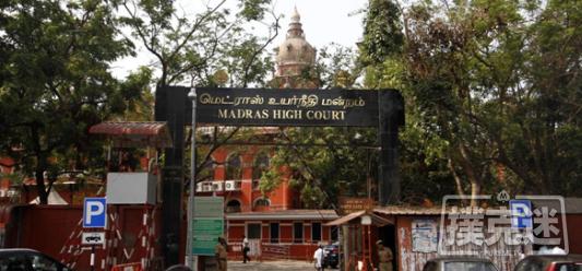 蜗牛扑克:马德拉斯高等法院希望印度在线扑克有监管体系