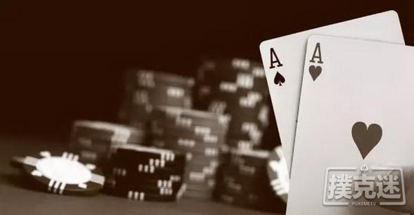 【蜗牛扑克】用AA跟注,看似随意,其实套路很深-德州扑克策略