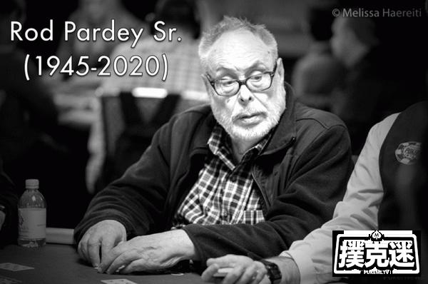 蜗牛扑克:两届WSOP金手链得主Rod Pardey逝世