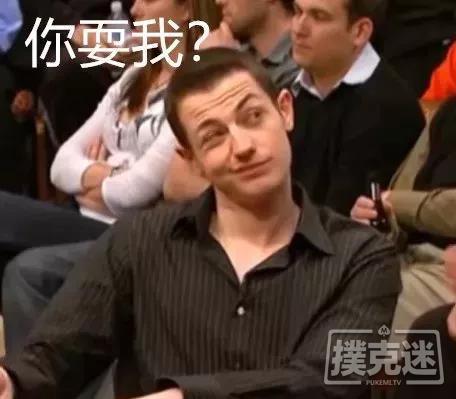 """【蜗牛扑克】德州扑克界中行走的表情包 """"扑克idol""""Tom Dwan"""