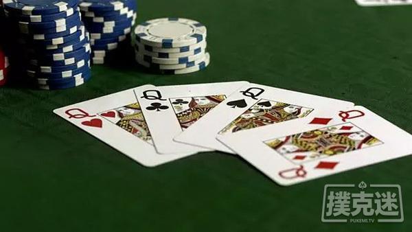 【蜗牛扑克】玩了几千手德州扑克才拿到的四条,竟然叫我fold掉?!