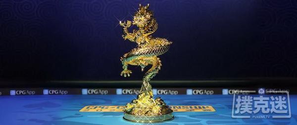 蜗牛扑克:2020CPG®三亚总决赛|主赛事FT诞生!刘淼以2455万记分成为全场CL!