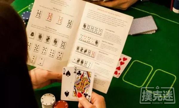 【蜗牛扑克】哪种德州扑克牌型出现的可能型更高?
