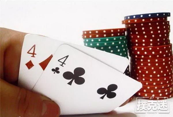 【蜗牛扑克】德州扑克中小对子追逐暗三要注意的两个负面因素