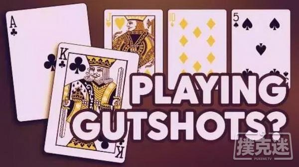 【蜗牛扑克】德州扑克中拿AK开刀,聊聊卡顺听牌怎么打