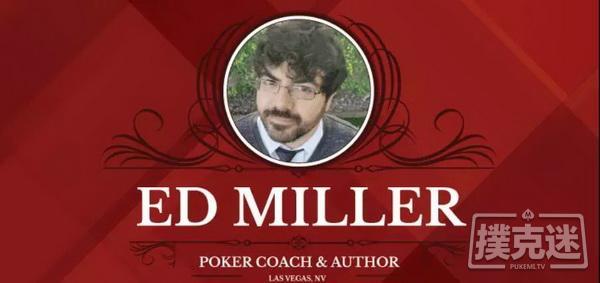 【蜗牛扑克】德州扑克如何在小额桌输得有风度