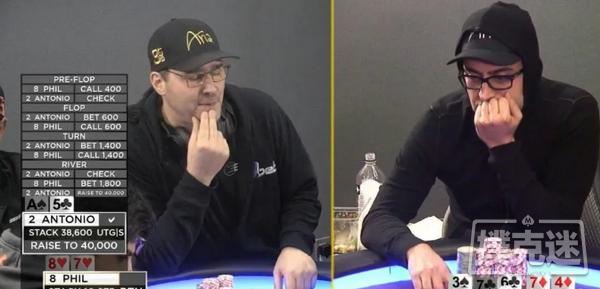 蜗牛扑克:Phil Hellmuth和Esfandiari的第二场单挑即将重启
