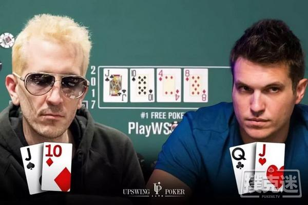 【蜗牛扑克】决定368.7万刀奖金归属的一手牌!你会怎么玩?
