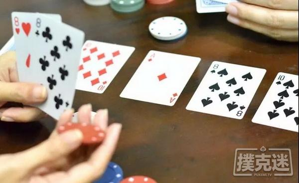 【蜗牛扑克】德州扑克翻牌圈击中暗三条,快玩还是慢玩?
