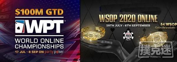 蜗牛扑克:WSOP与WPT之争,首届线上系列赛谁做得更好?