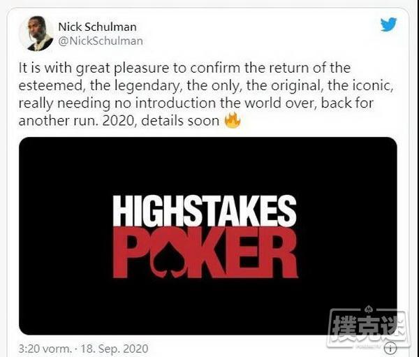 蜗牛扑克:高额扑克桌确定2020年内回归,可以看到Ivey丶丹牛吗?