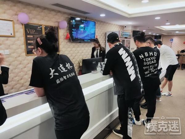 蜗牛扑克:大连杯 | 选手眼中的大连杯,王子阳成为预赛B组CL!