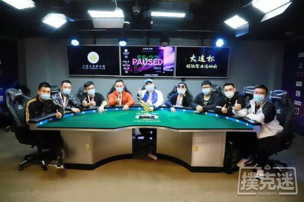 蜗牛扑克:大连杯 | 马小妹儿专访首届大连杯冠军姚志伟!
