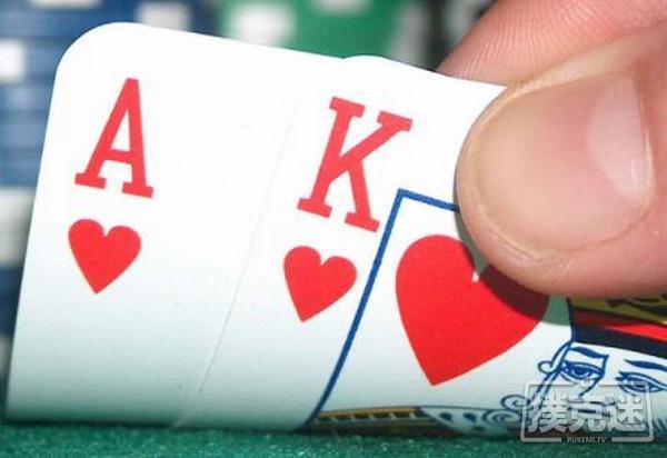 【蜗牛扑克】德州扑克AK的另一面