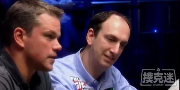 【蜗牛扑克】Erik Seidel安慰马特-达蒙,但他真的有诚意吗?