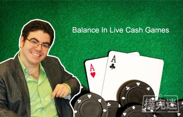 【蜗牛扑克】Ed Miller谈扑克:现场常规局的平衡