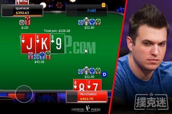 【蜗牛扑克】德州扑克Doug Polk教你如何应对翻牌圈加注