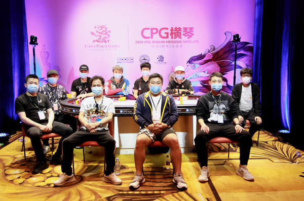 蜗牛扑克:CPG横琴站 | 主赛事FT诞生!谁是您心中的冠军,请投票给他吧~