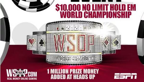 蜗牛扑克:2020 WSOP ,000买入主赛事将于下个月开赛!