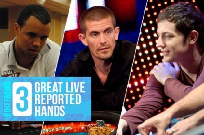 """【蜗牛扑克】Ivey和Dwan乱扔straddle,德州扑克职业牌手怎么同时变""""鱼""""?"""