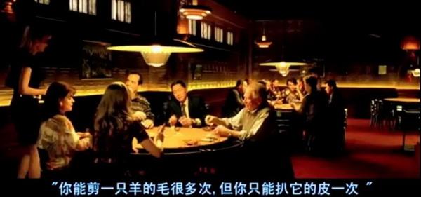 【蜗牛扑克】欧洲扑克英雄的七句扑克名言给你启发