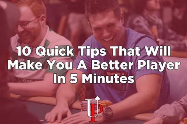 【蜗牛扑克】10条小秘诀让你在5分钟之内成为一名有水准的德州扑克玩家(下)