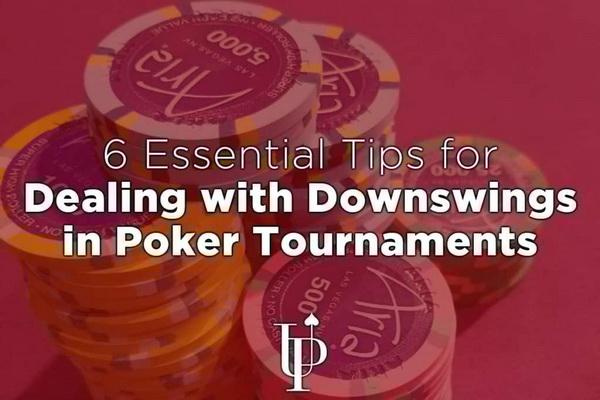 【蜗牛扑克】如何应对德州扑克锦标赛下风期的6点核心建议(一)