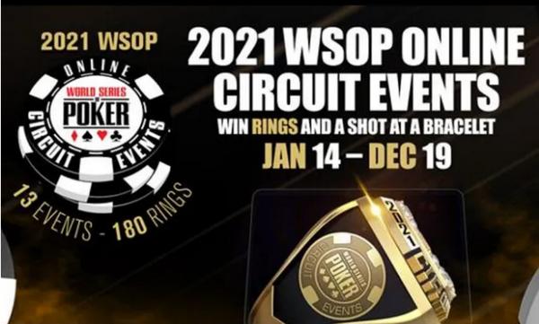 蜗牛扑克:WSOP宣布2021年扩大非现场巡回赛赛季规模