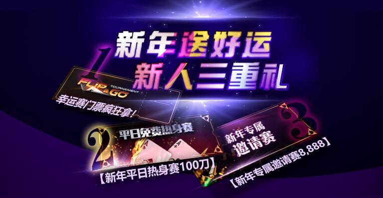 蜗牛扑克(www.allnew366.com)美金汇率调整通知