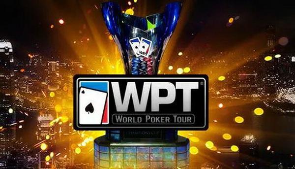 蜗牛扑克:世界扑克巡回赛WPT被收购,推出全新赛事!