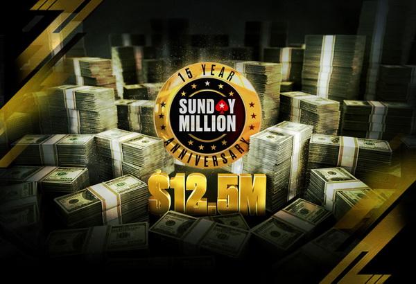 蜗牛扑克:扑克之星宣布周日百万赛事十五周年,保证金为1,250万美元