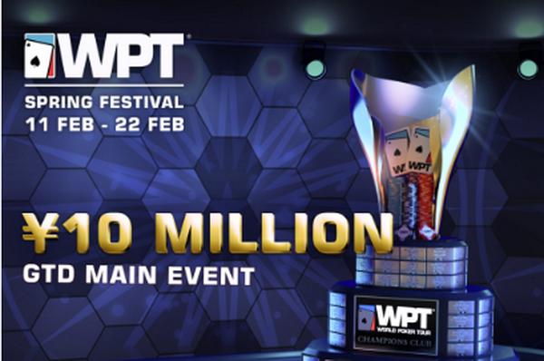 蜗牛扑克:世界扑克巡回赛活跃于国际环境