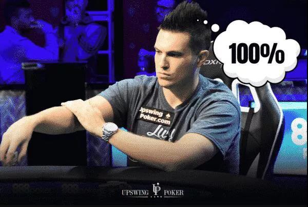 【蜗牛扑克】德州扑克这10个场合 你应该拿100%的范围下注 !